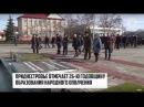 КЭБ Народное ополчение от Минина и Пожарского до войны на Днестре