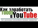 Накрутка лайков и подписчиков Вконтакте, Instagram, Twitter, YouTube