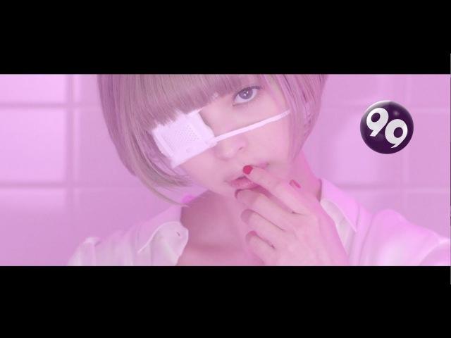 SKY-HI / 何様 feat. ぼくのりりっくのぼうよみ (Prod.SKY-HI)