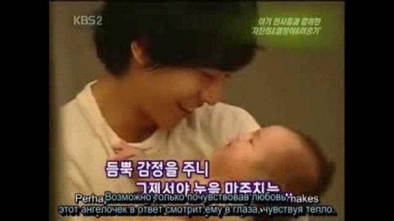 Ли Сын Ги и малыш (перевод и тайминг: Avry)