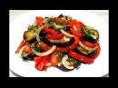 САЛАТ с БАКЛАЖАНАМИ Очень Вкусно и Просто Салат из БАКЛАЖАН Рецепт