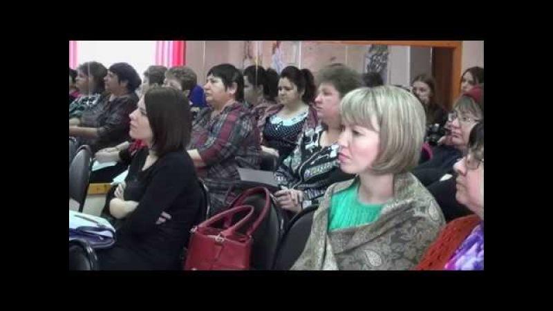 Семинар кураторов РДШ