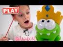 КУКУТИКИ PLAY - Ам Ням и Волшебная палочка - Играем с Евой и поем детскую песенку ЛЮ ...