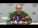 Украинские снайперы сдают выпускные нормативы на жителях Донбасса