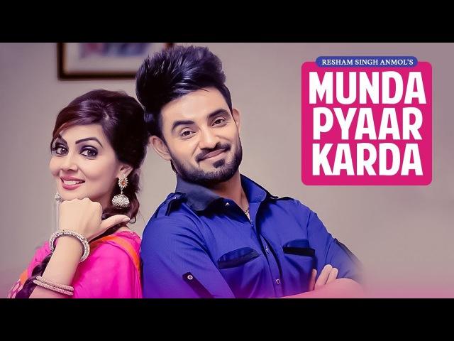 Munda Pyaar karda Resham Singh Anmol Feat Simar Kaur | Gupz Sehra | Latest Punjabi Songs 2017