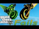 GTA 5 - Part 1 Epic Fails
