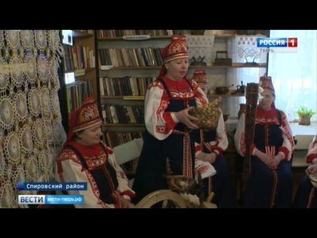 В селе Козлово Спировского района возрождают карельскую культуру