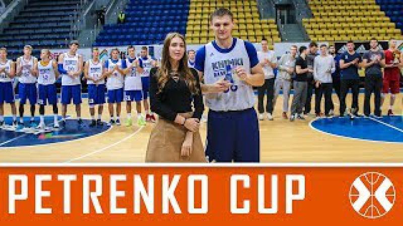 XII Memorial Petrenko Cup Recap by khimkibasketTV