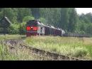 2ТЭ116 570 с недовольной локомотивной бригадой станция Нащёкино