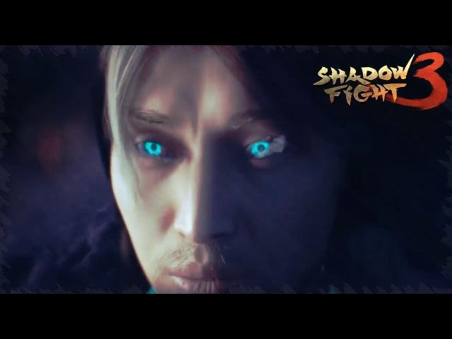 Shadow fight 3, ГЛАВА 3 ► ТРЕНИРОВОЧНОЕ ДОДЗЁ БОЛО