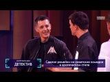 Импровизация «Детектив» с Скруджи. 3 сезон, 16 серия (57)