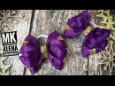 Бантики из репса МК Канзаши Алена Хорошилова tutorial ribbon bow