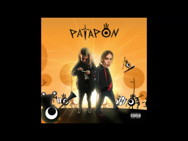 LILDRUGHILL feat. Rocket – Patapon