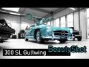 BRABUS Classic - Mercedes Benz 300 SL Gullwing | BeautyShot
