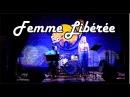 Marine Kras акустический проект, Мария Меньшова ( гитара): Cookie Dingler - Femme Libérée