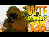 PUBG WTF Funny Moments Highlights Ep 135 (playerunknown's battlegrounds Plays)