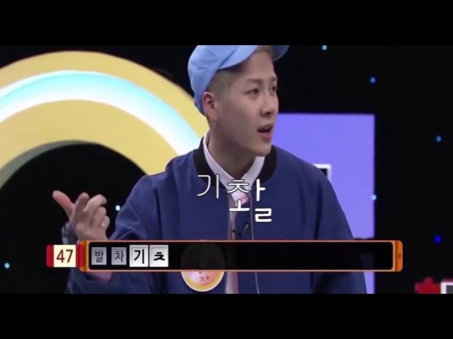 우리말 겨루기 레전드   한국어 겨루기 자막   환장의 짝꿍 [갓세븐 잭슨, 지오46356