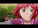 Аниме клип-Так выпала карта! Красноволосая принцесса Белоснежка ♣.