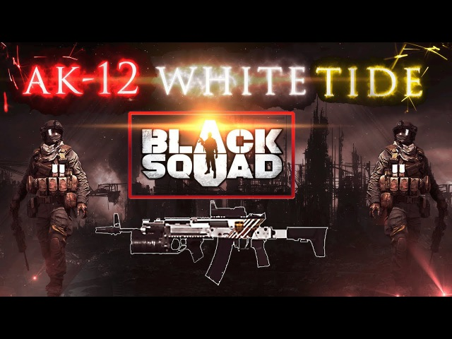 Black Squad AK-12 White Tide Montage