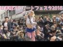 2018 NIPPONBASHI STREET FESTA / 日本橋ストリートフェスタ