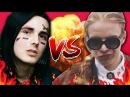 FACE VS PHARAOH | Великая Рэп Битва | Фейс марьяна ро ПРОТИВ Фараон репер