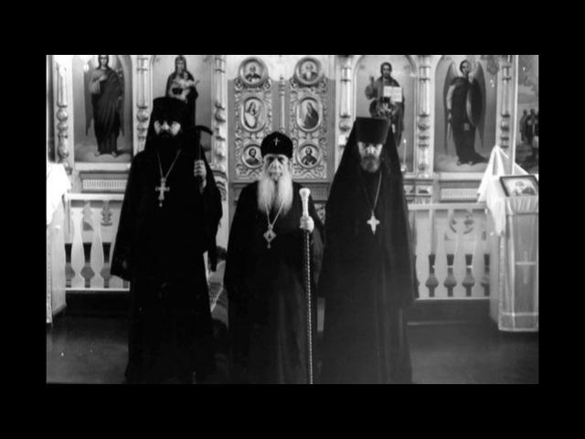 О жизни схиархимандрита Виталия Сидоренко 1928 1992 гг Аудиокнига Воспоминания духовных чад