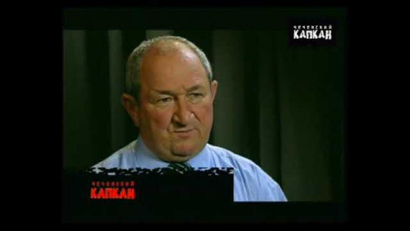 Чеченский капкан: Измена, 3 серия