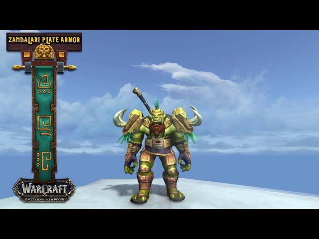 Horde Transmog - Zandalari | Questing Gear | Battle for Azeroth