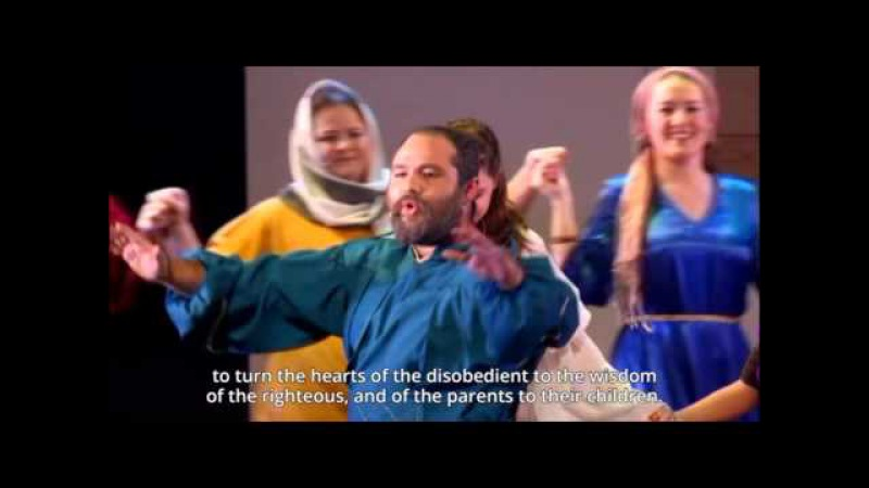 A Star is Born - Zachariahs Song (MJAI Messianic Musical)