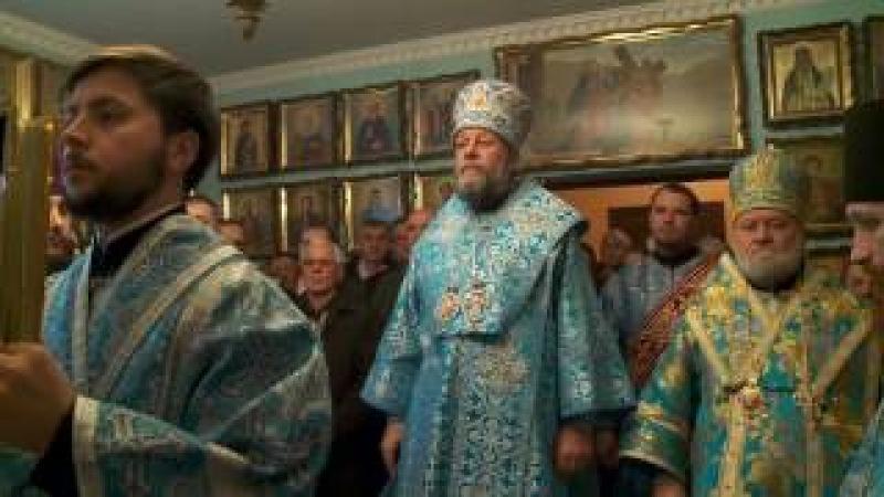 Архиерейская служба Свято-Иверского женского монастыря 26 октября 2016 года.mts
