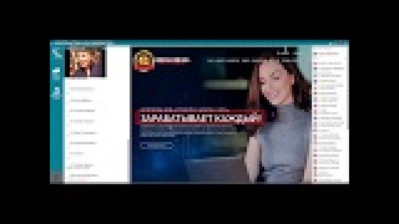 Недвижимость Авто Деньги на жизнь Программы Ключ, Ключик и Спутник 19 03 2018 г