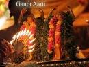 Sri Gaura Aarati Iskcon Vrindavan HG Swarupa Damodar Das