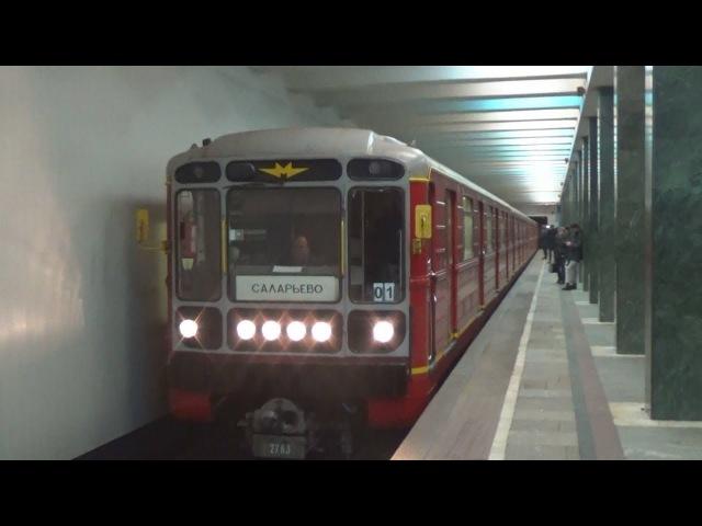 Именной электропоезд 81-717/714.5М Красная Стрела №01