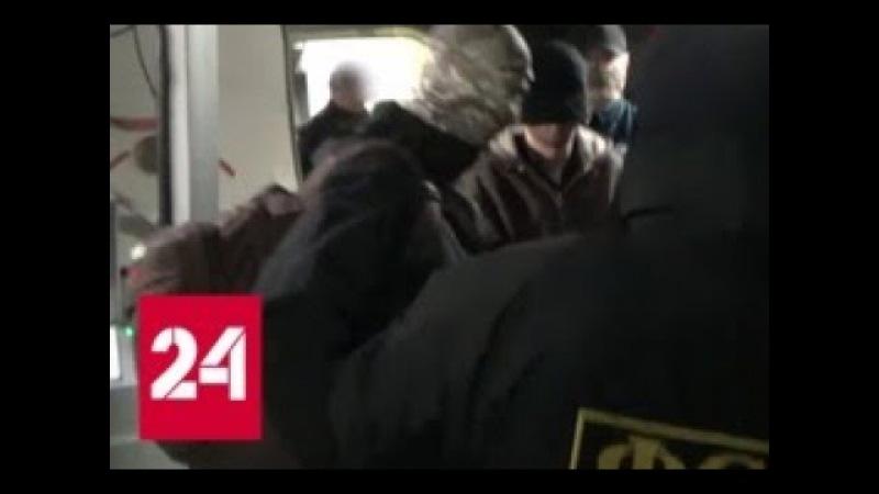 Афганистан передал России вербовщика террористов - Россия 24