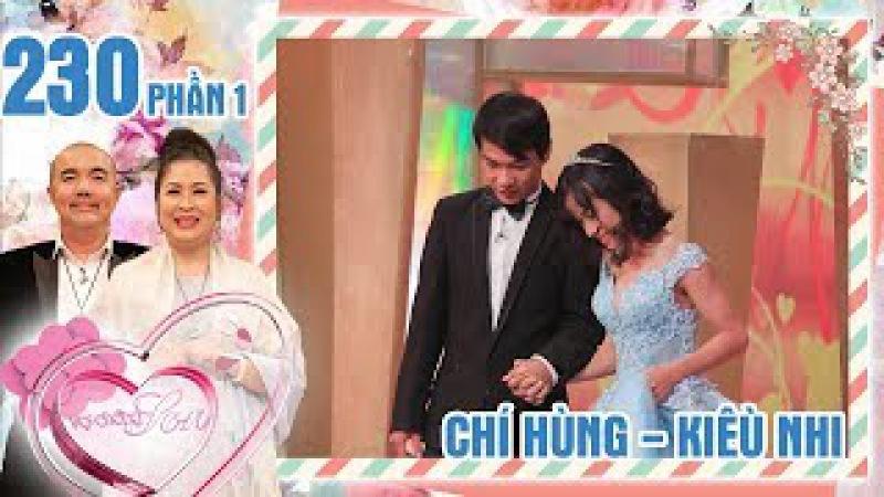 Chuyến xuyên đêm kinh hoàng của cô vợ 'VÒNG 1 KHỦNG' trước khi cưới | Chí Hùng - Kiều Nhi | VCS 230