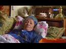 Сериал Самара 1 сезон 1 серия в HD качестве