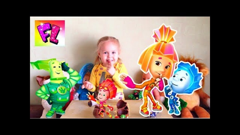 ФИКСИКИ 3 серия РАСПАКОВКА Собираем КОЛЛЕКЦИЮ ИГРУШЕК FIXIKI Part 3 Сollection of toys from eggs