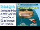 Madani Qaida Lesson 8 P 4 2 Huroof e Murakkabat Compounds latters