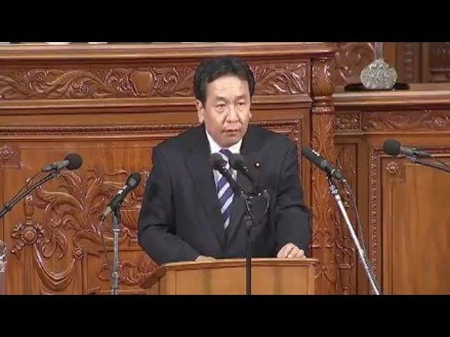 【枝野 幸男(1)・Yukio Edano】