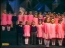 St Winifred's School Choir – Ничто не сравнится с бабушкой