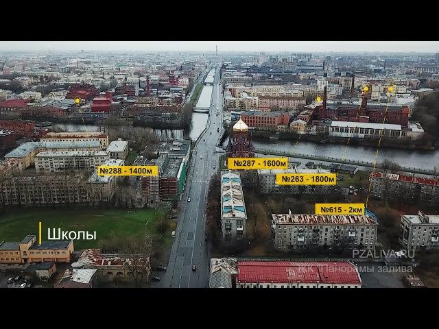 ЖК Панорамы залива.аэросъемка сооружений в Санкт-Петербурге СПб, услуги аэросъемки недвижимости