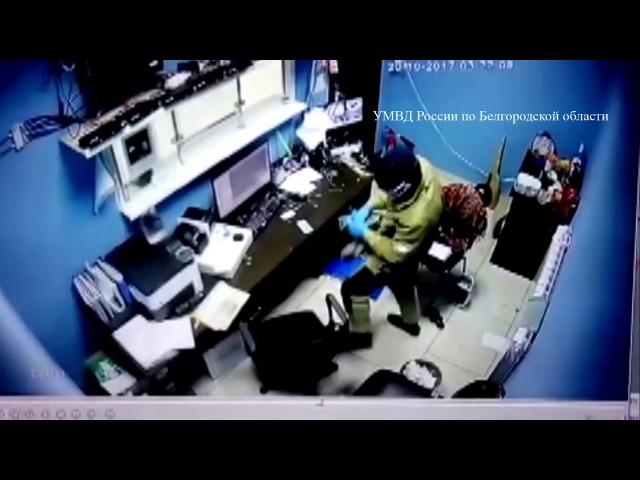 Ограбление букмекерской конторы в Чернянке