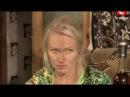 ❤ Фильмы про деревню 2016 ➠ Медовая любовь ❤ Российские односерийные мелодрамы ...