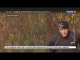 Новости на «Россия 24»  •  В Перми лыжники и биатлонисты тренируются на кладбище