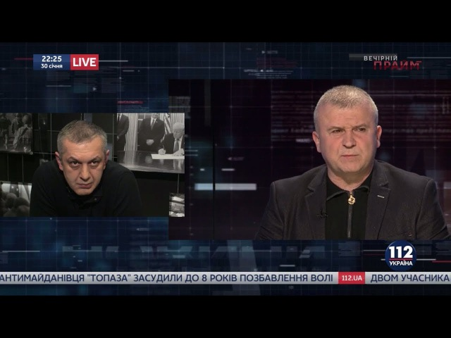 Бачо Корчилава и Николай Голомша в Вечернем прайме телеканала 112 Украина, 30.01.2018