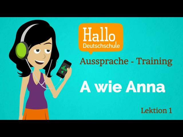 Deutsch lernen A1.1 Aussprache Lektion 1