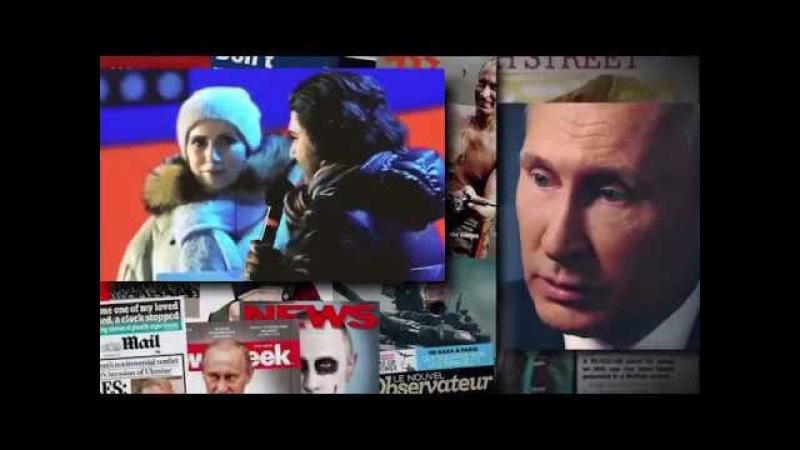 ПОБЕДА ПУТИНА НА ВЫБОРАХ - ПОБЕДА СЛАБАКА! ВЫБОРЫ РОССИЯ 2018