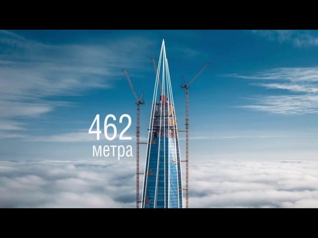 Лахта Центр Шпиль небоскреба