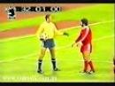 09.09.1975 Суперкубок УЕФА 1 матч Бавария (ФРГ) - Динамо (Киев) 0:1