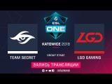 Secret vs LGD, ESL One Katowice, game 1 [Adekvat, V1lat]